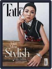Tatler Singapore (Digital) Subscription October 1st, 2020 Issue