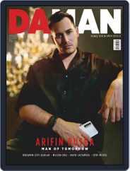 Da Man (Digital) Subscription October 1st, 2020 Issue