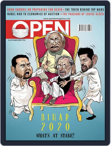 Open India October 16th, 2020 Digital Back Issue Cover