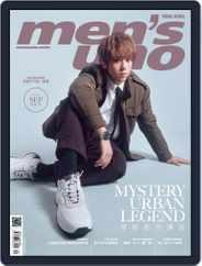Men's Uno Hk (Digital) Subscription October 7th, 2020 Issue