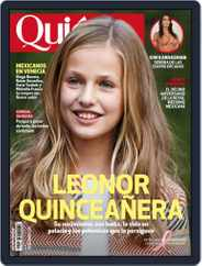 Quién (Digital) Subscription October 1st, 2020 Issue