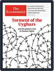 The Economist Continental Europe Edition (Digital) Subscription October 17th, 2020 Issue