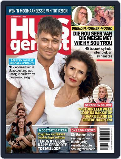 Huisgenoot (Digital) October 22nd, 2020 Issue Cover