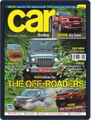 Car India (Digital) Subscription October 1st, 2020 Issue