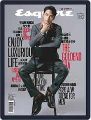 Esquire Taiwan 君子雜誌 (Digital) Subscription October 7th, 2020 Issue