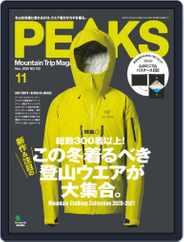 PEAKS ピークス (Digital) Subscription October 15th, 2020 Issue
