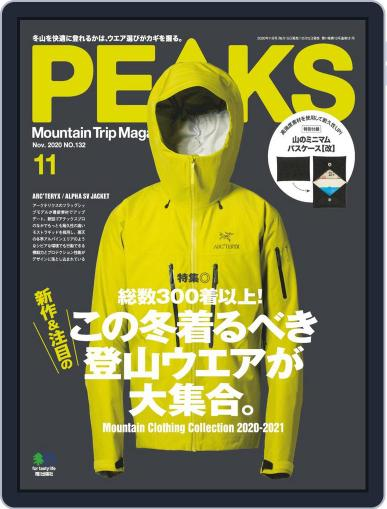PEAKS ピークス October 15th, 2020 Digital Back Issue Cover