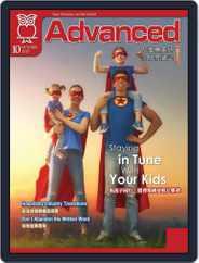 Advanced 彭蒙惠英語 (Digital) Subscription September 18th, 2020 Issue