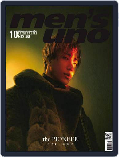 Men's Uno (Digital) October 8th, 2020 Issue Cover