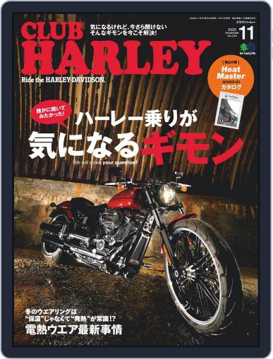 Club Harley クラブ・ハーレー October 14th, 2020 Digital Back Issue Cover