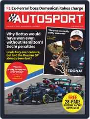 Autosport (Digital) Subscription October 1st, 2020 Issue