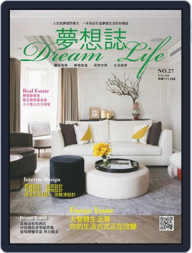Dream Life 夢想誌 October 6th, 2020 Digital Back Issue Cover