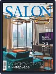 Salon Interior Russia (Digital) Subscription November 1st, 2020 Issue
