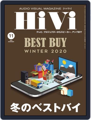 月刊hivi (Digital) October 17th, 2020 Issue Cover