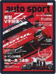 auto sport オートスポーツ (Digital) Subscription October 2nd, 2020 Issue