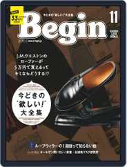 Begin ビギン (Digital) Subscription September 16th, 2020 Issue
