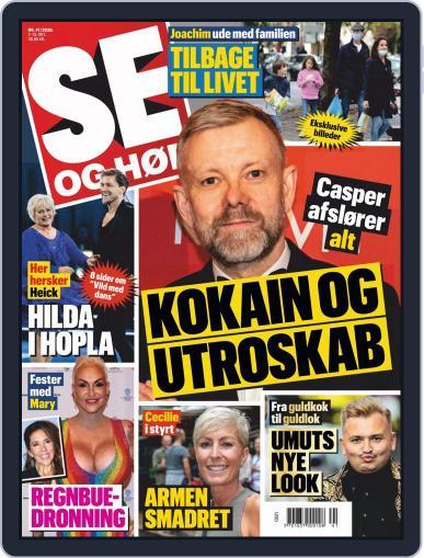SE og HØR (Digital) October 7th, 2020 Issue Cover