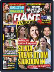 Hänt i Veckan (Digital) Subscription October 7th, 2020 Issue