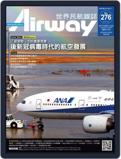 Airway Magazine 世界民航雜誌 (Digital) August 12th, 2020 Issue Cover