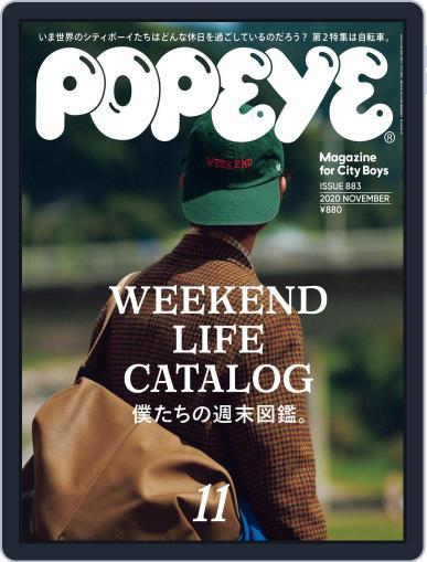 POPEYE(ポパイ) (Digital) October 9th, 2020 Issue Cover