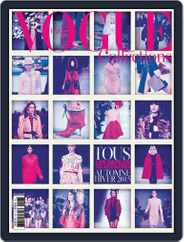Vogue Collections (Digital) Subscription April 22nd, 2014 Issue