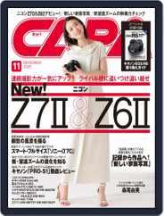 CAPA (キャパ) (Digital) Subscription October 20th, 2020 Issue