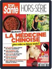 Top Santé Hors-Série (Digital) Subscription March 1st, 2018 Issue