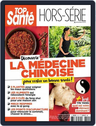 Top Santé Hors-Série March 1st, 2018 Digital Back Issue Cover