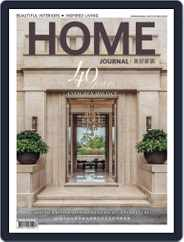 Home Journal (Digital) Subscription October 1st, 2020 Issue