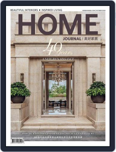 Home Journal October 1st, 2020 Digital Back Issue Cover