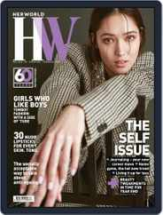 Her World Singapore (Digital) Subscription November 1st, 2020 Issue