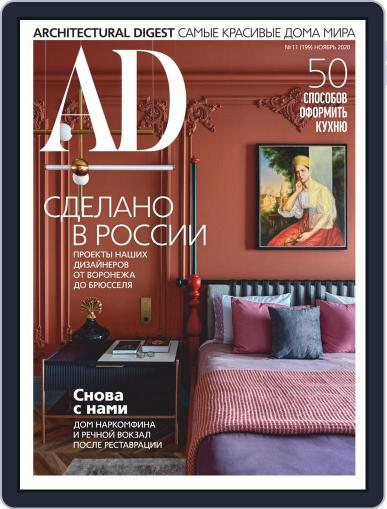 Ad Russia November 1st, 2020 Digital Back Issue Cover