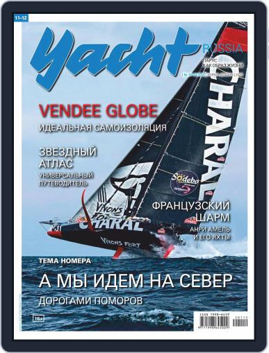 Yacht Russia (Digital) November 1st, 2020 Issue Cover