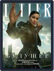 Tatler Russia (Digital) Subscription November 1st, 2020 Issue