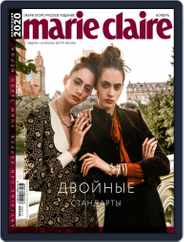 Marie Claire Russia (Digital) Subscription November 1st, 2020 Issue