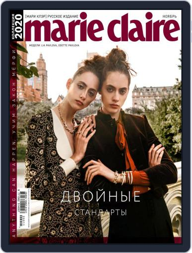 Marie Claire Russia November 1st, 2020 Digital Back Issue Cover