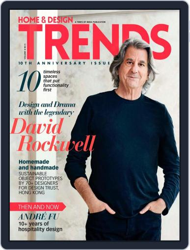 Home & Design Trends October 1st, 2020 Digital Back Issue Cover