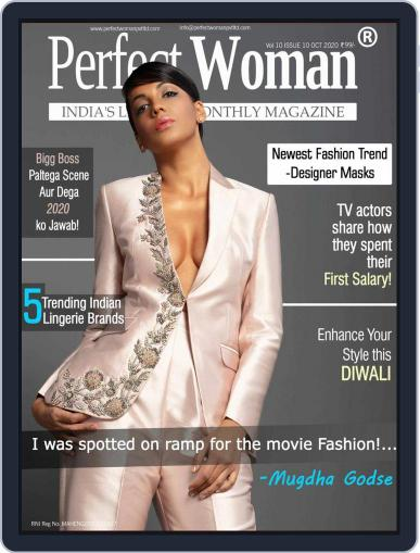 Perfect Woman (Digital) October 1st, 2020 Issue Cover