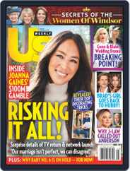 Us Weekly (Digital) Subscription November 9th, 2020 Issue