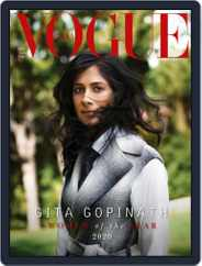 VOGUE India (Digital) Subscription November 1st, 2020 Issue