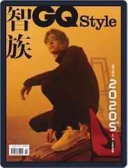 智族GQ Style (Digital) Subscription May 7th, 2020 Issue