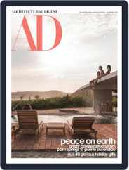 Architectural Digest (Digital) Subscription December 1st, 2020 Issue
