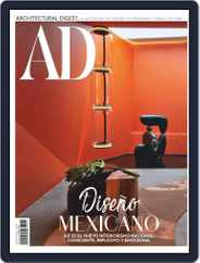 Architectural Digest Mexico (Digital) Subscription November 1st, 2020 Issue