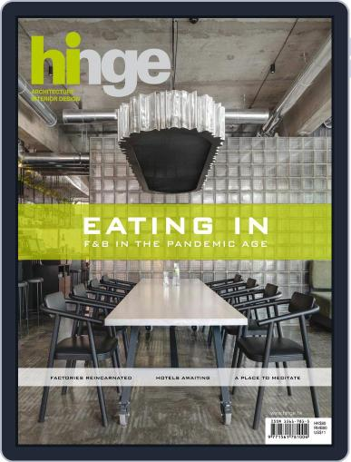 hinge (Digital) October 30th, 2020 Issue Cover