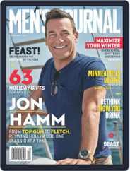 Men's Journal (Digital) Subscription November 1st, 2020 Issue