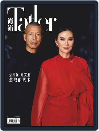 Tatler Shangliu November 9th, 2020 Digital Back Issue Cover
