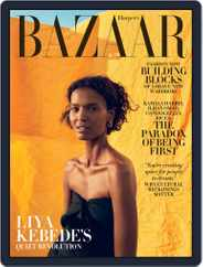 Harper's Bazaar (Digital) Subscription November 1st, 2020 Issue