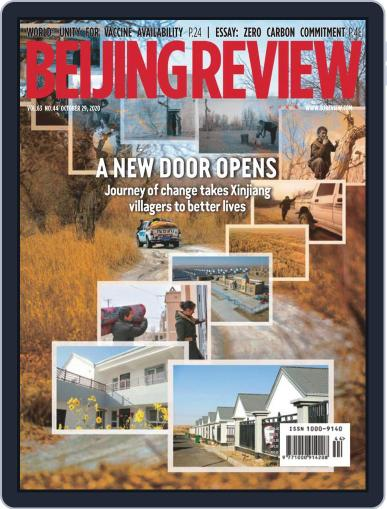 Beijing Review (Digital) October 29th, 2020 Issue Cover