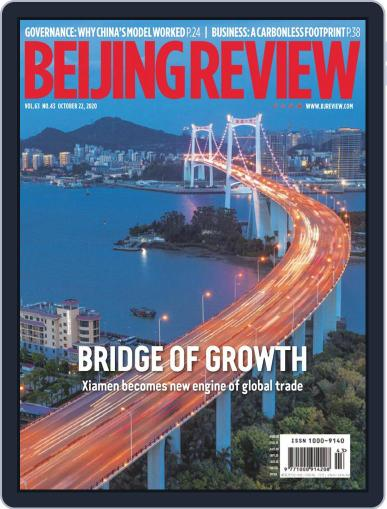 Beijing Review (Digital) October 22nd, 2020 Issue Cover