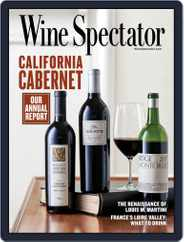 Wine Spectator (Digital) Subscription November 15th, 2020 Issue